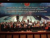 """وزير الرياضة يعتذر عن عدم المشاركة فى احتفالية """"فى حب الوطن"""" بـ """"الصحفيين"""" (صور)"""