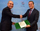 مندوب مصر الدائم بجنيف يقدم اوراق اعتماده لمنظمة التجارة العالمية