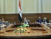 """صور.. بدء اجتماع """"محلية البرلمان"""" لمناقشة 6 طلبات إحاطة عن مشاكل بالدقهلية"""