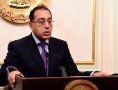 رئيس الوزراء يصل هضبة أهرامات الجيزة لتفقد أعمال تطوير المنطقة