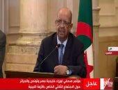 الجزائر: المبعوث الأممى لليبيا سيقدم غداً تقريرا ً لمجلس الأمن