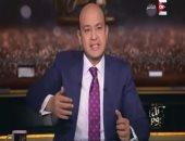 """فيديو.. عمرو أديب عن محاكمة """"شيرين"""": """"أخطأت لكن الإقصاء فى الرأى مرفوض"""""""