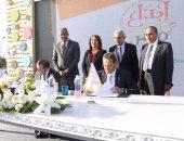 اتفاقية بين بنك الإسكندرية والمجلس التصديرى للصناعات اليدوية