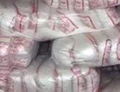 ضبط مدير مصنع مواد غذائية بحوزته 10 أطنان سكر مجهول المصدر بمدينة نصر