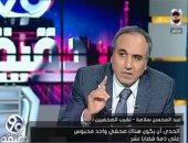 عبد المحسن سلامة: لا يوجد صحفى واحد محبوس على ذمة قضايا نشر ولن يحدث (فيديو)