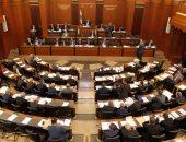 البرلمان اللبنانى يقر قانونا يمهد الطريق لاستيراد اللقاحات