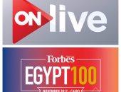 فوربس الشرق الأوسط تختار أفضل الشركات المصرية بالبورصة برعاية ON Live