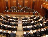 رفض نيابى مسيحى فى لبنان لمقترح قانون جديد لانتخابات مجلس النواب