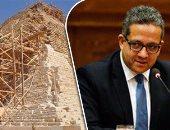 السياحة والآثار: افتتاح مشروع ترميم الهرم المدرج وتطوير المنطقة المحيطة