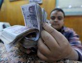 جهاز الإحصاء: ودائع البنوك ارتفعت إلى 4 تريليونات جنيه فى يناير الماضى