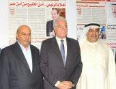 محافظ جنوب سيناء: افتتاح مكتبة دير سانت كاترين 16 ديسمبر المقبل