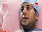 فيديو.. النقيب محمد الحايس: أتمنى العودة للعمل سريعاً للدفاع عن الوطن