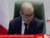 """الخارجية الفرنسية: اكتشاف مقابر جماعية فى ترهونة الليبية """"صادم"""""""