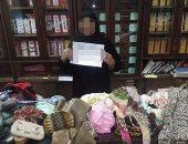 مباحث الوايلى تضبط خادمة وراء سرقة متعلقات شقة أستاذ بجامعة عين شمس