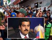 """فنزويلا تمر بأسوأ أزمة اقتصادية فى تاريخها.. التضخم يكسر حاجز الـ4000%.. وقانون """"الكراهية ضد فنزويلا"""" وسيلة جديدة لتكميم الأفواه وعدم التحدث عن الأزمة.. والنساء تبيع شعرهن لشراء حفاضات ولن للأطفال"""