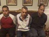 سقوط عصابة الضباط المزيفين تخصصوا فى سرقة أموال رواد البنوك بمدينة نصر