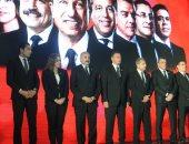 تعرف على تشكيل مجلس إدارة الأهلى الجديد برئاسة محمود الخطيب