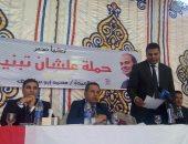 النائب نادر مصطفى: رئيس برلمان المجر أشاد بالاستقرار الذي تنعم به مصر