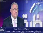 """سعد الدين الهلالى: فرض وصاية على الفتوى يجعل الشعب """"قطيع"""""""