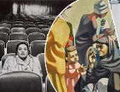 صور.. بعد حصاد سوثبى 3.622 مليون دولار من بيع الأعمال الفنية المختلفة.. لوحة سوق الإسماعيلية تباع بـ100 ألف دولار.. و212.500 دولار لتمثال سعد زغلول.. ولوحات حسين بيكار عن أهل النوبة بـ42 ألف دولار