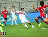 الأهلي السعودي يخطط لضم عبد الله جمعة لاعب الزمالك