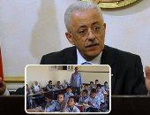 مدارس شمال سيناء تبدأ تفعيل قرار إلغاء المصروفات الدراسية