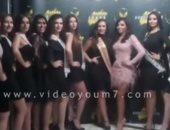 فيديو .. كوكب الجمال .. miss tourism مع جميلات مصر