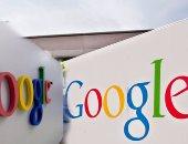 بالخطوات .. تعرف على تطبيقات يمكنها معرفة بياناتك على جوجل