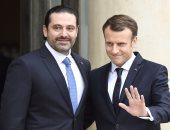 الحريرى يشكر ماكرون ويؤكد على أهمية دور فرنسا فى العالم والمنطقة