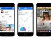 فيس بوك يطلق تطبيق Facebook Creator لصناع المحتوى والمبدعين