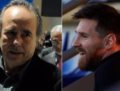 اخبار ميسي اليوم عن مغنى كتالونى يطلب تجديد عقد الاسطورة قبل نهاية 2017