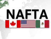 هل وصلت اتفاقية التجارة الحرة نافتا لموقف حرج؟