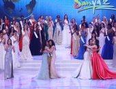 تعرف على أول 5 دول تحجز مكانها بتصفيات ملكة جمال العالم