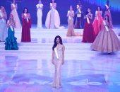 تعرف على أفضل 15 دولة بمسابقة ملكة جمال العالم