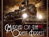 """بعد تحويلها لـ فيلم بطولة جونى ديب.. تعرف على رواية """"جريمة فى قطار الشرق السريع"""""""