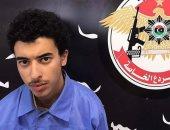 """تليجراف: ليبيا ترفض تسليم هاشم العابدى لبريطانيا بسبب المتشدد """"بلحاج"""""""