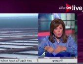 فيديو.. أمانى الخياط: جار إنشاء أسطول ببحيرة غليون للعمل بالمياه الإقليمية والدولية