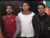 اعترافات عصابة القليوبية: قتلنا الحارس عشان قاومنا وإحنا بنسرقه