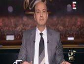 """عمرو أديب: الأزهر و""""الأعلى للإعلام"""" بيتهربا من مسئولية اختيار """"قائمة الفتوى """""""