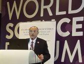 نائب وزير التعليم العالى يشارك فى المنتدى العالمى للعلوم بالأردن
