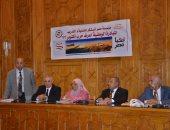 صور .. سكرتير عام الإسماعيلية يشهد ختام فعاليات مبارده مؤسسة مصر تبتكر