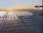 مسئول الاستزراع السمكى بكفر الشيخ: مشروع بحيرة غليون يوفر أكبر فرص عمل للشباب