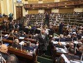 6 قوانين تنتظر حضور نواب البرلمان للتصويت عليها بالموافقة النهائية