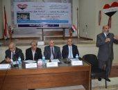 مؤتمر الجمعية المصرية العامة لمكافحة التدخين: 6 مليارات وفيات بسبب التدخين