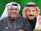 حفلات السعودية عبادى الجوهر ونبيل شعيل للرجال فقط