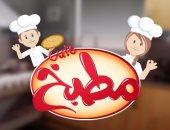"""طريقة عمل حلوى لولى بوب ميكى ماوس فى حلقة جديدة من برنامج """"مطبخ كيوت"""""""