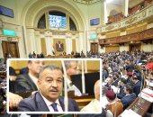 """حصاد نشاط """"صحة البرلمان""""..149 اجتماع ومناقشة 153 طلب إحاطة وإنجاز 3 قوانين"""