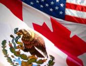 7معلومات عن اتفاقية التجارة الحرة نافتا بين كندا والولايات المتحدة والمكسيك