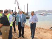 """صور.. إنشاء أحدث """"قزق"""" عالمى لإصلاح وصيانة اليخوت بميناء شرم الشيخ"""
