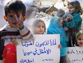 منظمة دولية: آلاف الأطفال يواجهون خطر عدم الالتحاق بالعام الدراسى فى إدلب